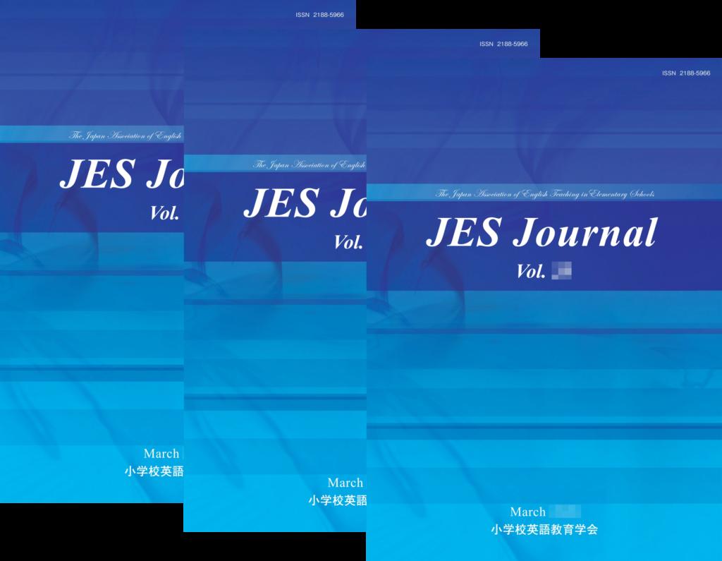JES Journal 小学校英語教育学会誌